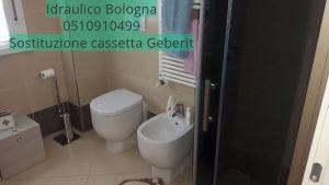 Idraulico Bologna quartiere Bolognina : chiama 051 091 04 99 arriviamo in pochi minuti aBologna zona Bolognina e limitrofe: Via di Corticella, Via della Liberazione, Via Aristotile Fioravanti, Via de' Carracci, Via Donato Creti, Via Ferrarese.